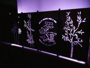 Desgin, Art, Kunst, Metalldesign, Metallkunst